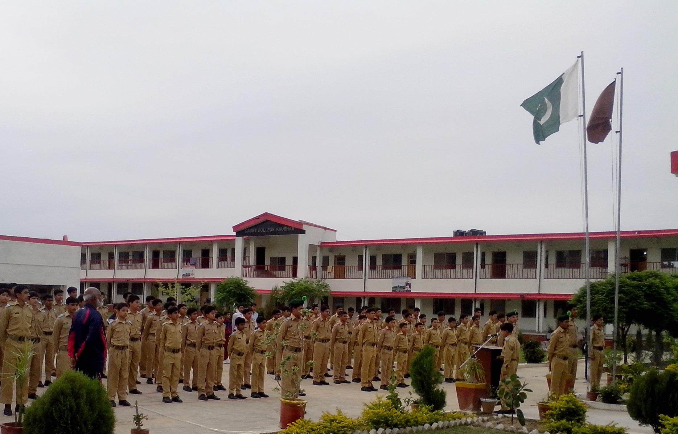 best cadet colleges in pakistan-webstudy.pk