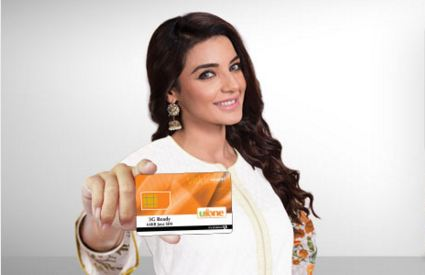 ufone new sim offer 2016-webstudy.pk