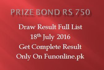 750 rs prize bond draw result-webstudy.pk