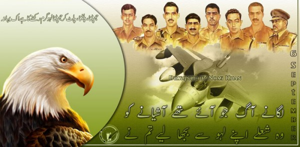 6th-september-pakistan-defence-day-wallpapers-2016-hd-webstudy.pk