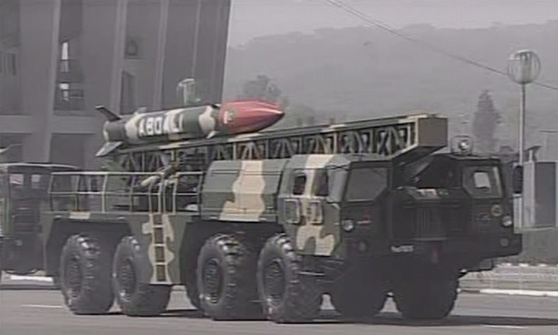 pakistan day parade live-webstudy.pk