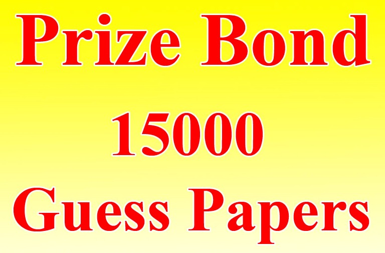 prize bond 15000 guess papers