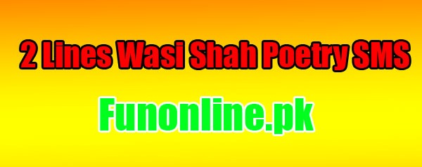 2 lines wasi shah poetry sms