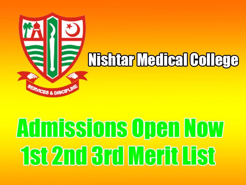 nishtar medical college merit list 2017