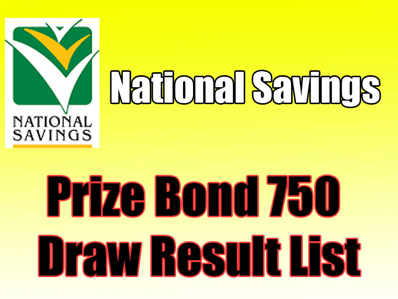 prize bond rs 750 draw full list january 2018