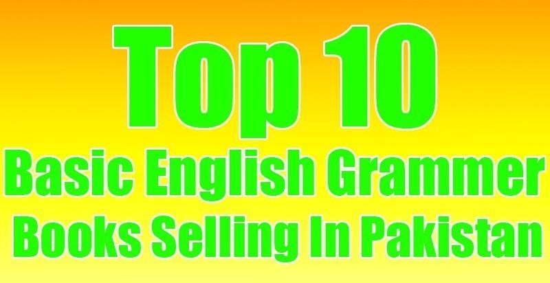 top basic english grammer books in pakistan