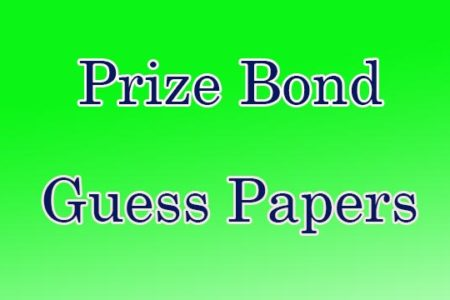 prize bond 40000 guess papers