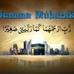 Beautiful-Jumma-Mubarak-HD-Images 2017