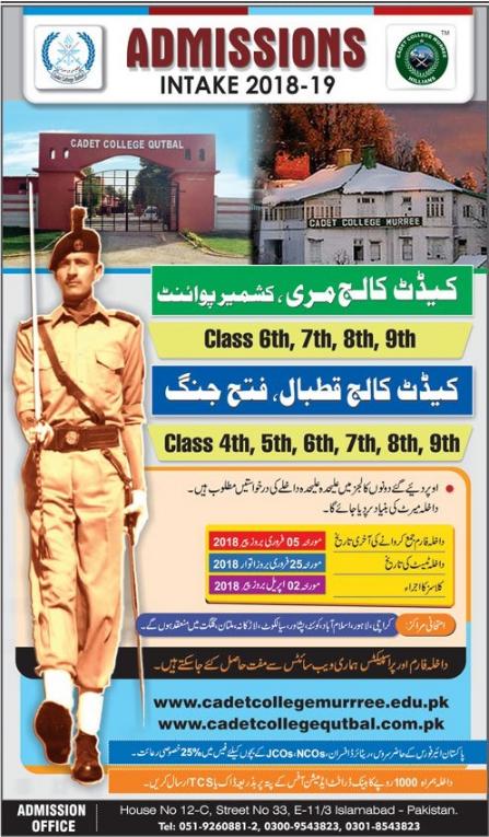 cadet college murree admissions 2018