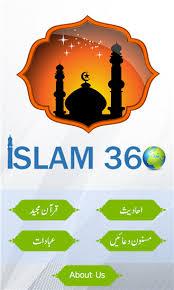 islam360 application
