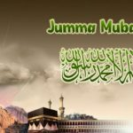 juma mubarik hd wallpapers quotes in urdu