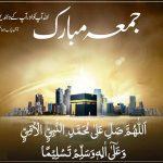 jumma mubarak wallpapers