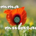 jumma mubarak wallpapers images photos and pics