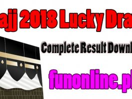 hajj lucky draw 2018 result check online