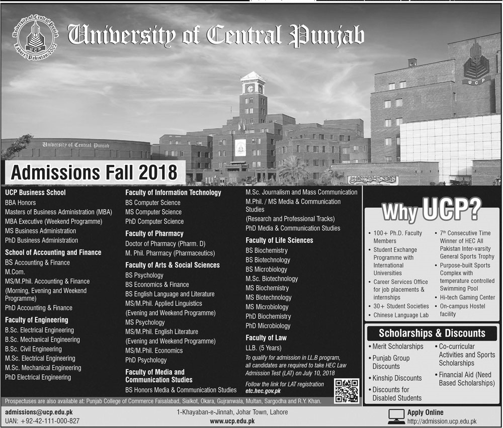 UCP-Lahore-Admissions-Fall-2018-Last-Date-Form