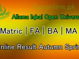 aiou matric fa ba ma bed med adc ade online result 2018