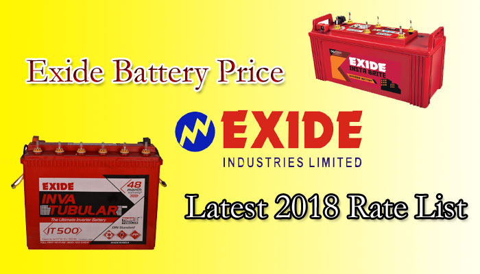 exide battery latest price list 2018