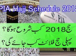 government private hajj flights schedule 2018