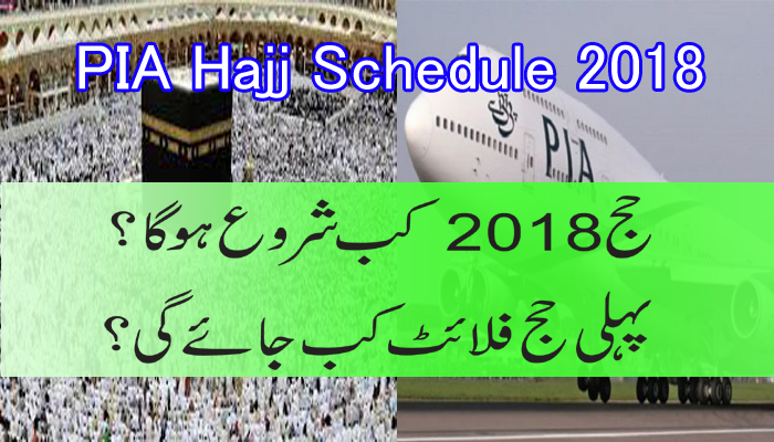 government private hajj flights schedule 2018