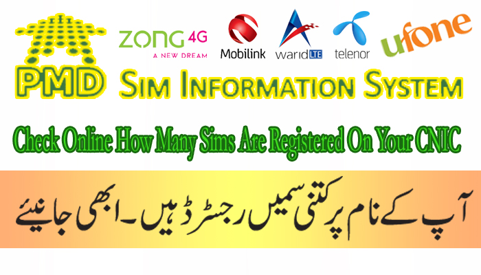 how many sims are active on my cnic number