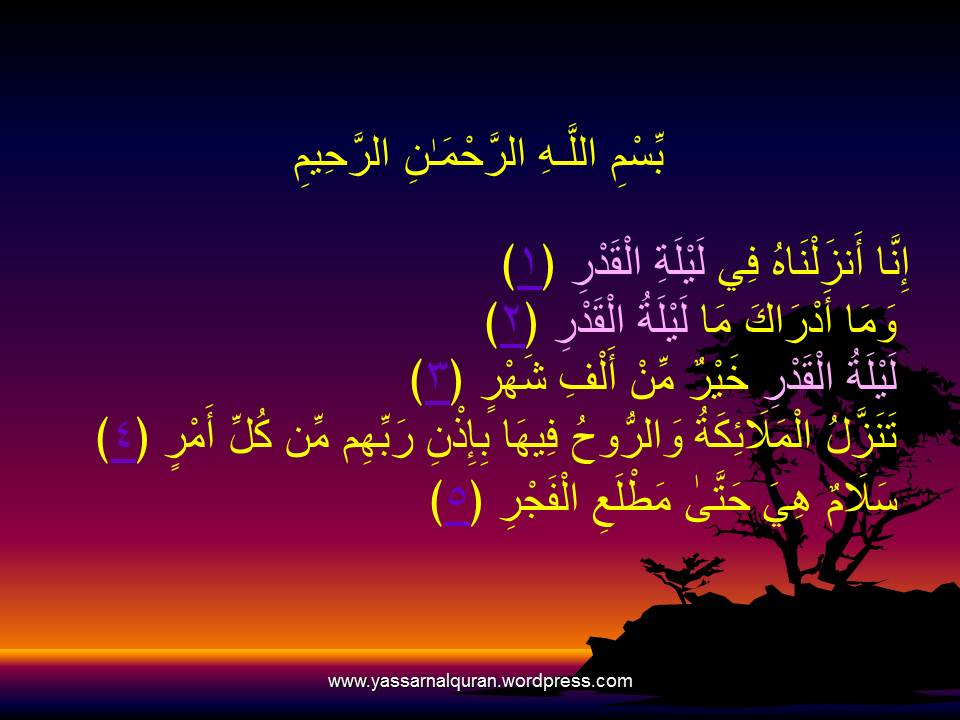 lailatul qadar hd photos with urdu quotes