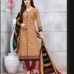 new JK dresses 2018 latest for women