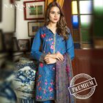 nimsay eid collection 18