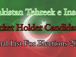 pti final list of mna and mpa ticket holder candidates