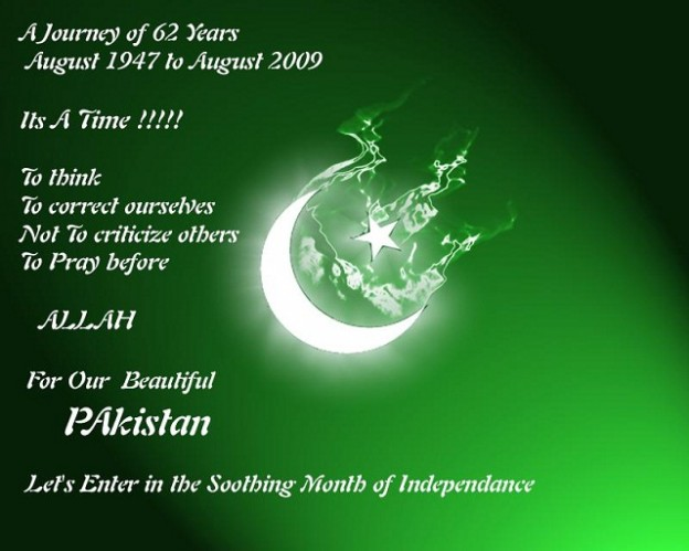 14-august-Pakistan-Independence-Day-Quotes-Wallpaper