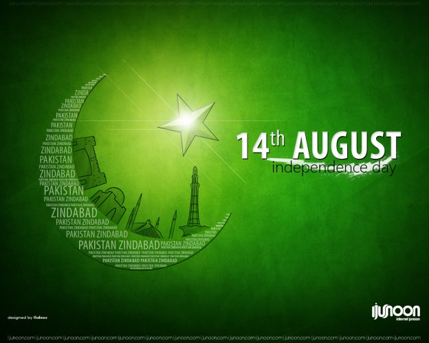 14th-AUGUST-Independence-Day-Of-Pakistan-Pictures-For-Desktop-Background
