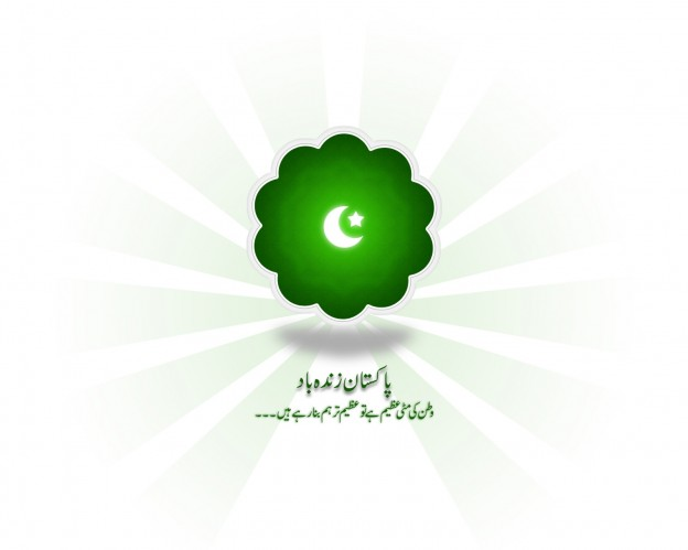 Jashan-e-Azadi-Mubarak-Pakistan-HD-Wallpapers