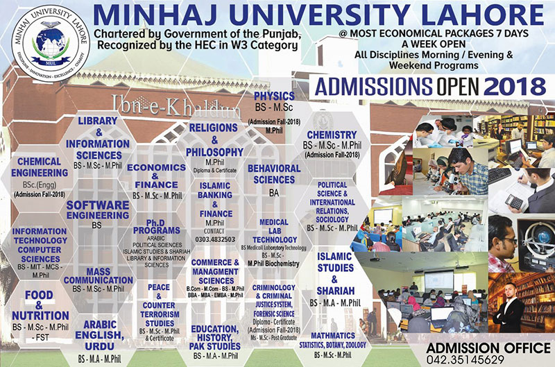 Minhaj-University-Lahore_admission-open-2018