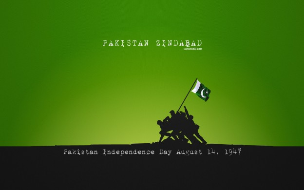 Pakistan-Independence-Day-Flag-Wallpapers