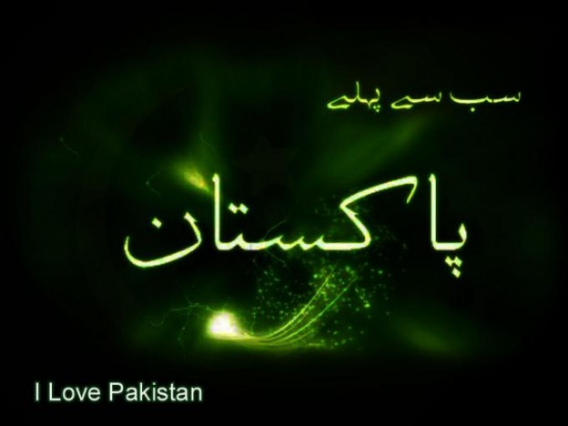 Pakistan-Independence-HD-Wallpapers-Pictures-