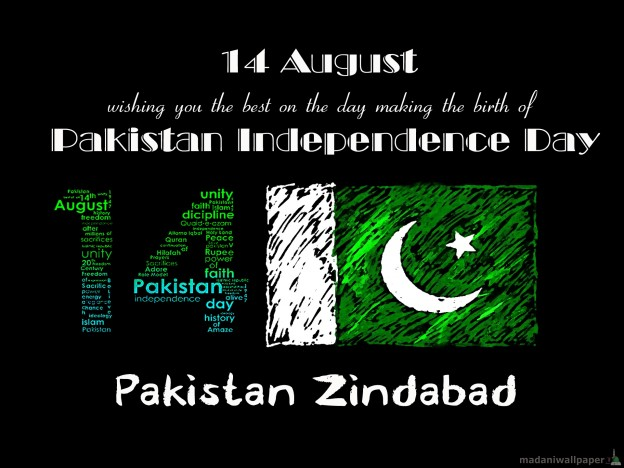 Pakistan-Zindabad-HD-Wallpapers