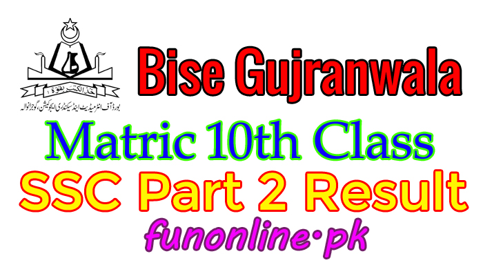 bise gujranwala board matric 10th class result 2018