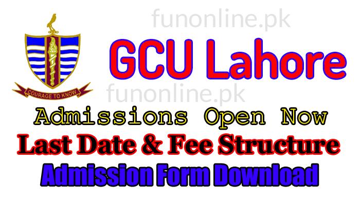 gc university lahore admission 2018