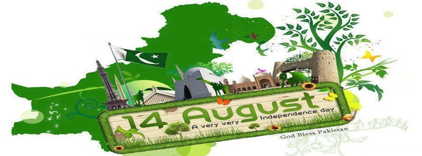 I-love-Pakistan-facebook-cover-photo