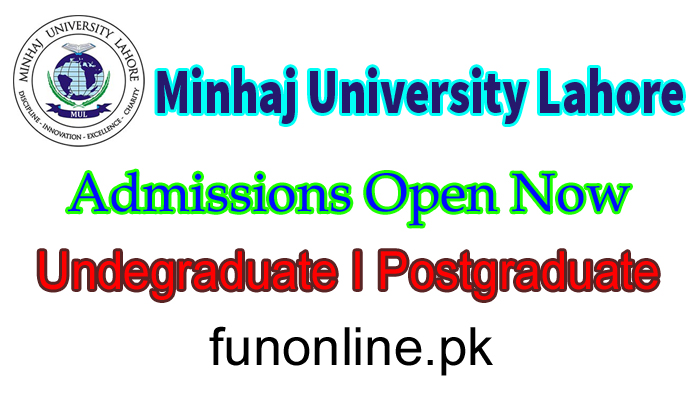 minhaj university lahore admission 2018
