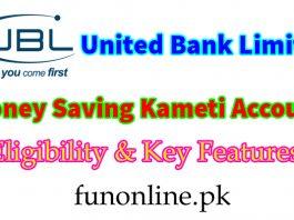 ubl commitee account money saving kameti united bank limited