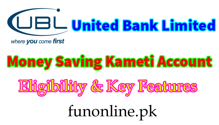 ubl commitee account money saving kameti united bank limited