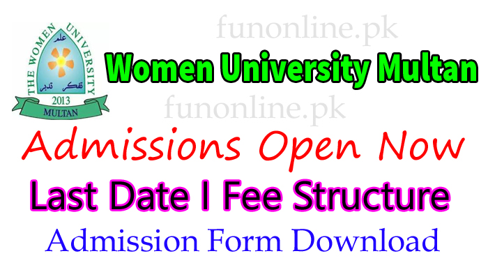 women university multan admission 2018