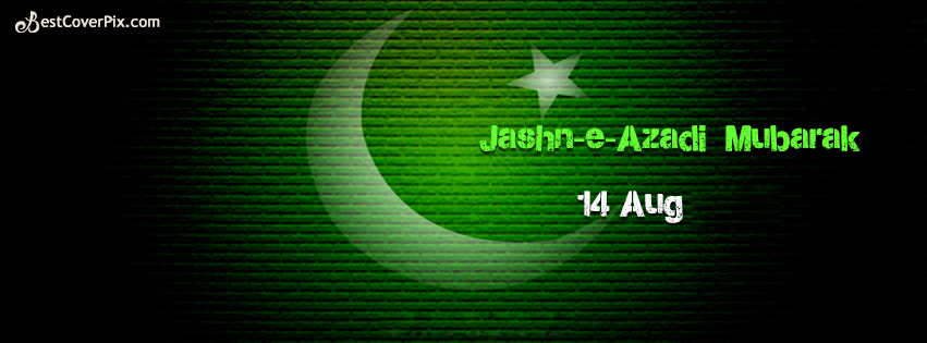 pakistan independence day facebook cover photos