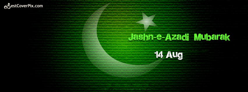 pakistan independence day facebook cover photos
