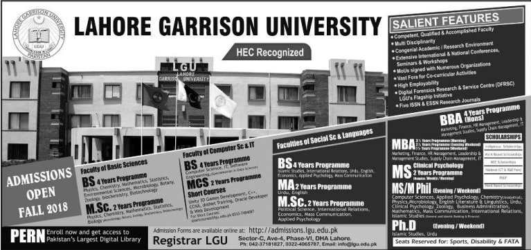Lahore Garrison University admission advertisementjpg