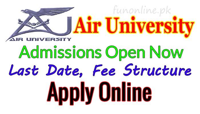 air university multan admission 2018