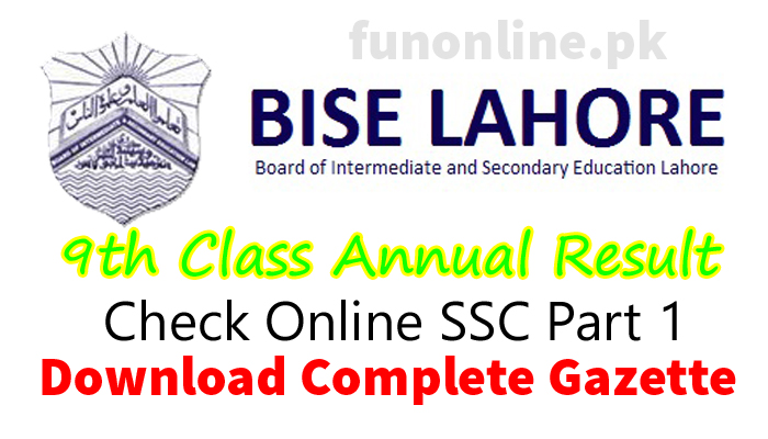 BISE Lahore Board 9th Class Result 2019 | WebStudy
