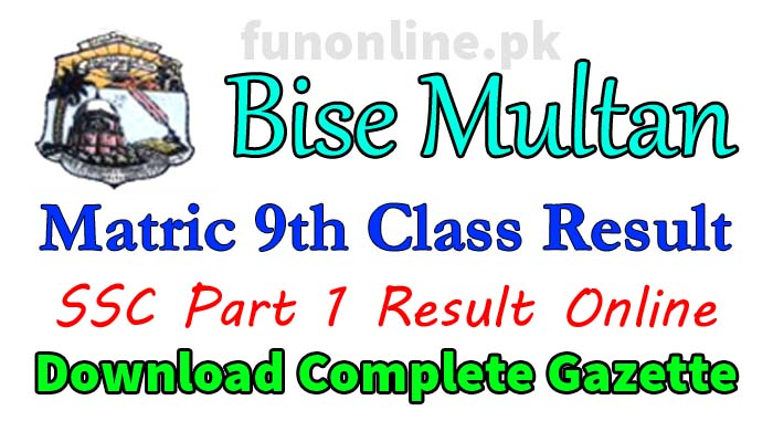 BISE Multan Board 9th Class Result 2019 | WebStudy