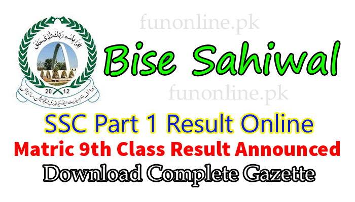 bise sahiwal 9th class result 2018