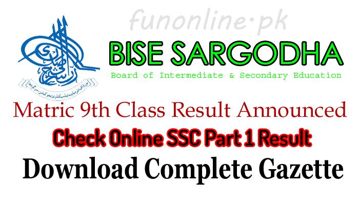 bise sargodha 9th class result 2018